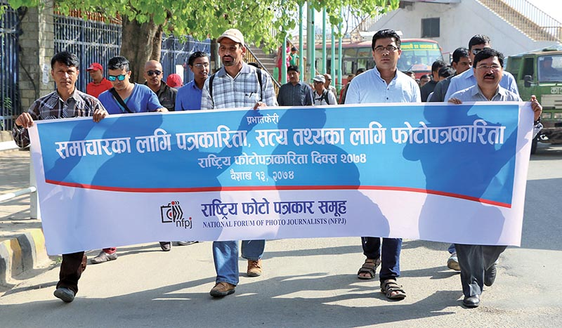 Members of National Forum of Photo Journalists taking out a rally to mark National Photojournalism Day, in Kathmandu, on Wednesday, April 26, 2017. Photo: RSS