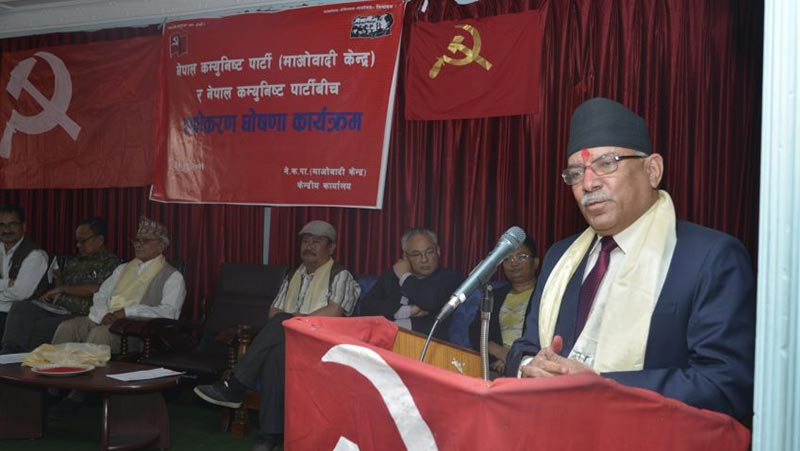 Prime Minister Puspha Kamal Dahal  speaking at a party unification program  at Parisdanda on April 13, 2017. Photo: PM's Secretariat