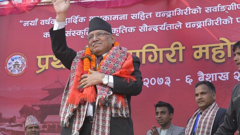 Prime Minister Pushpa Kamal Dahal at the inauguration of Chandragiri Festival on April, 11, 2017. Photo: PM's secretariat
