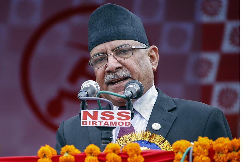 PM Pushpa Kamal Dahal addresses a programme in Jhapa, on Thursday, April 20, 2017. Photo: RSS