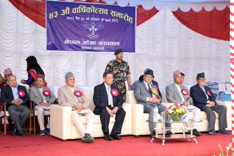 Prime Minister Pushpa Kamal Dahal at the 43rd anniversary of National Eye Hospital at Tripureswor on April 8, 2017. Photo: RSS