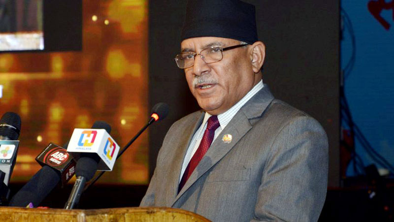 Prime Minister Pushpa Kamal Dahal addresses the inauguration of the 51st General Assembly of Federation of Nepalese Chamber of Commerce and Industry (FNCCI) in Kathmandu on Monday, April 10, 2017. Photo: PM's Secretariat