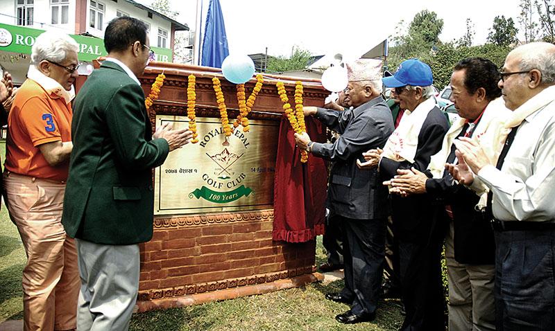 Former RNGC President Khadga Jeet Baral unveiling commemorative plaque during clubu2019s centenary celebration ceremony on April 14, 2017. Photo: Naresh Shrestha/ THT