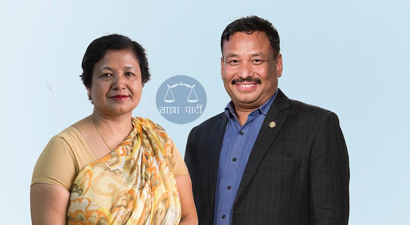 Sajha Party's Shobha Shakya and Ramesh Maharjan will contest the elections as independent candidates.