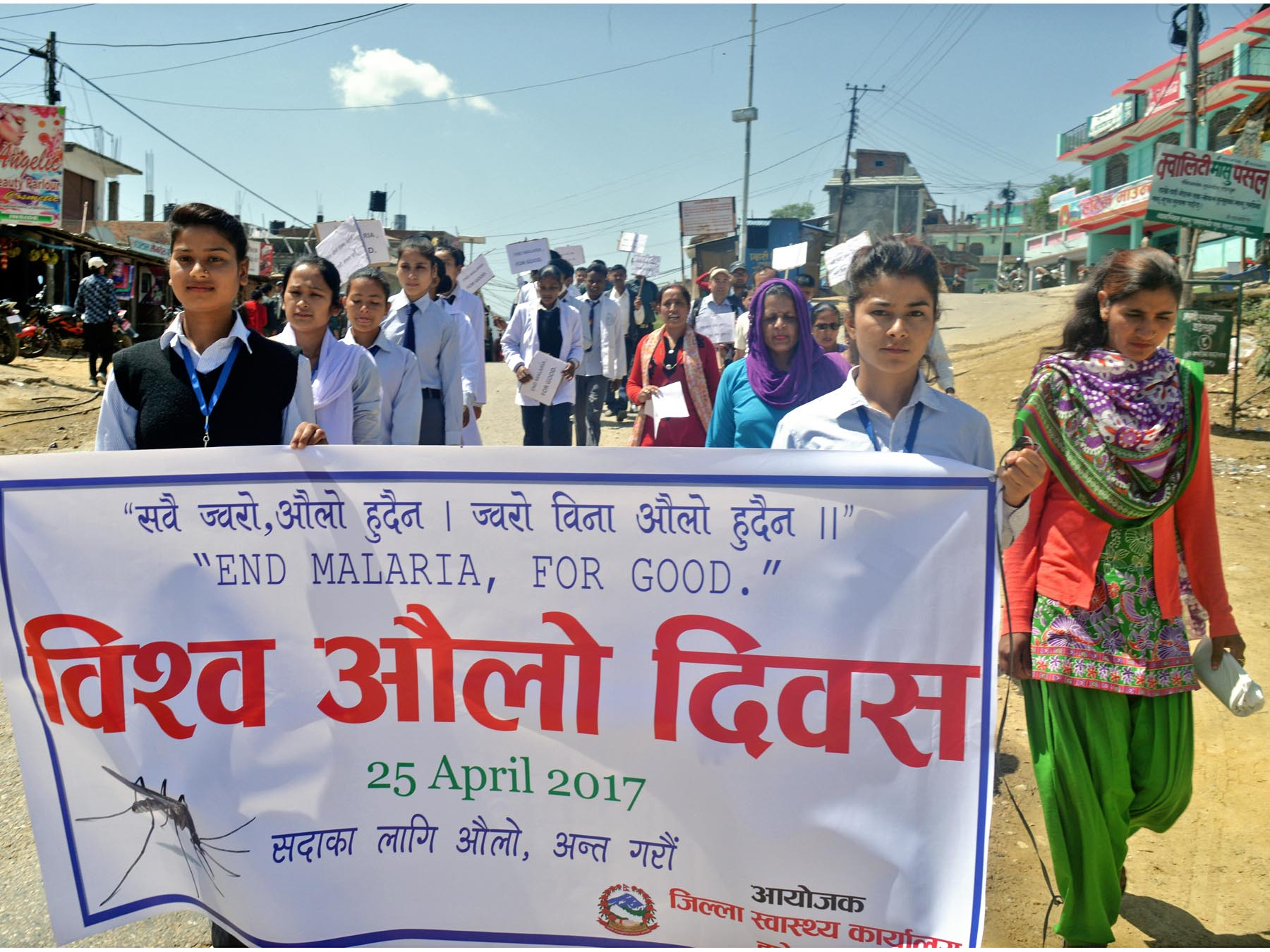 Students take part in a rally organised on the occasion of World Malaria Day in Dadeldhura district, on Tuesday, April 25, 2017. Photo: RSS