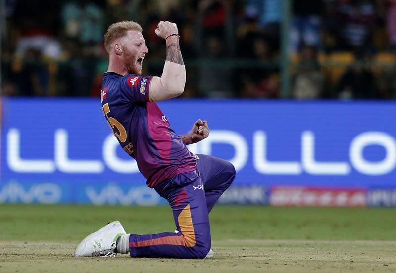 Rising Pune Supergiants bowler Ben Stokes celebrates the dismissal of Royal Challengers Bangalore batsman Shane Watson during their Indian Premier League (IPL) cricket match in Bangalore, India, on Sunday, April 16, 2017. Photo: AP