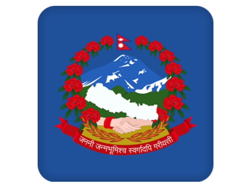 Budget Nepal app. Image: Google Play Store