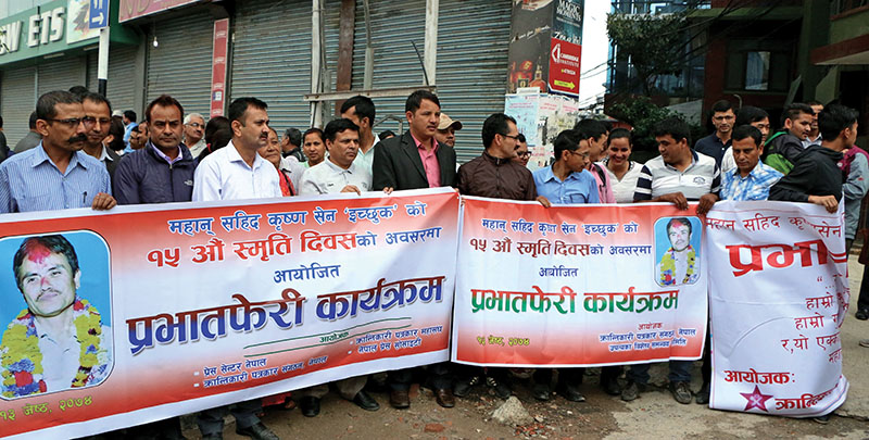 A morning rally being taken out in memory of journalist and litterateur martyr Krishna Sen, in Kathmandu, on Saturday, May 27, 2017. Photo: RSS