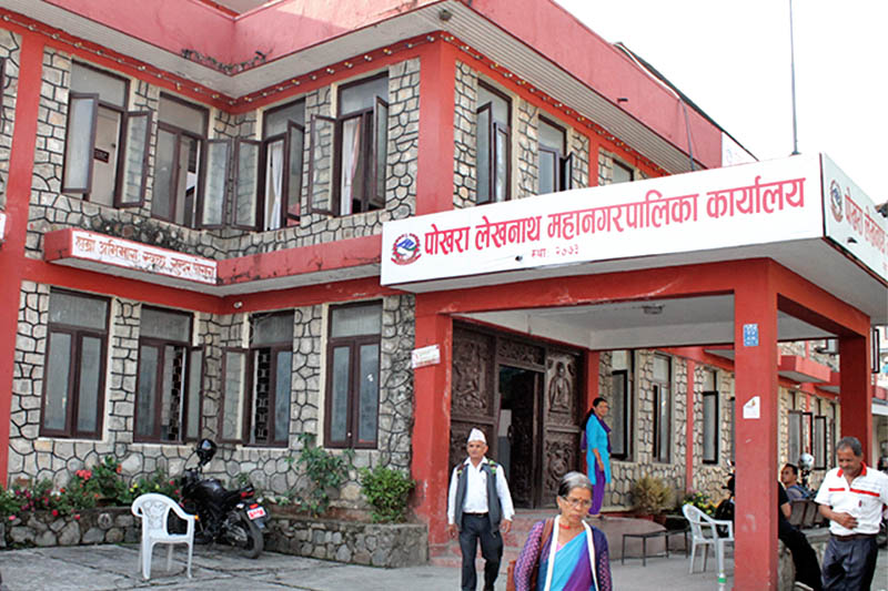 A view of Pokhara Lekhnath Metropolitan City Office as captured on Sunday, May 21, 2017. Photo: Bharat Koirala