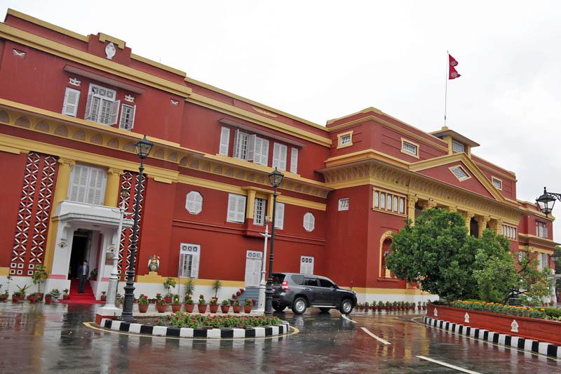 A view of office of the President at Sheetal Niwas in Maharajgunj, Kathmandu, on May 1, 2017. Photo: RSS