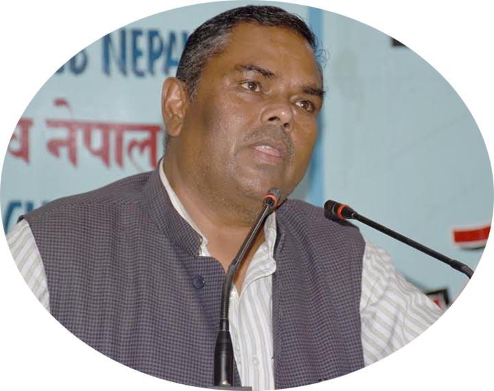 Federal Socialist Forum Nepal's Chairman Upendra Yadav. Photo: Reporter's Club.