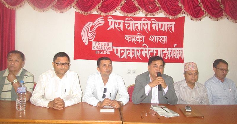 CPN-UML General Secretary Ishwor Pokhrel speaking at a press meet, in Pokhara, on Thursday, June 29, 2017. Photo: THT