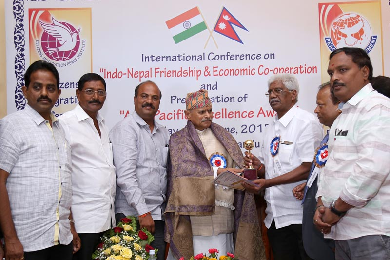 Former President Ram Baran Yadav at the International Cooperation on Indo-Nepal Friendship and Economic Cooperation held in Kathmandu on June 16, 2017. Photo: RSS