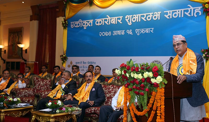 Governor of Nepal Rastra Bank Chiranjibi Nepal speaking at a programme organized to inaugurate the integrated transactions of the Kumari Bank Limited in Kathmandu on Friday, June 30, 2017. Photo: RSS