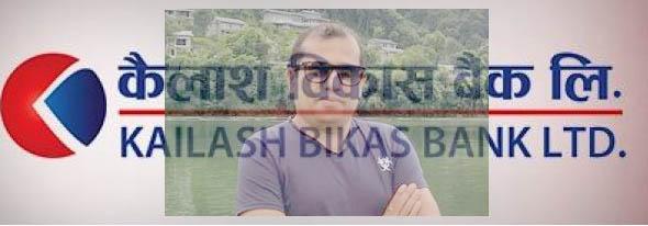 Courtesy: Bharat Koirala