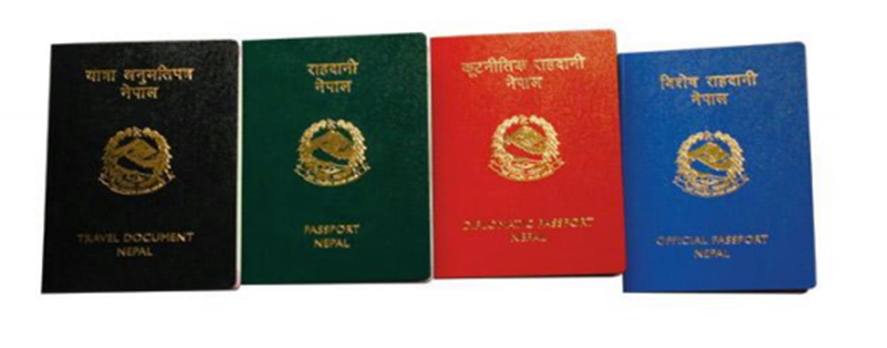 Passports and a travel document: Photo Courtesy: Department of Passport Facebook
