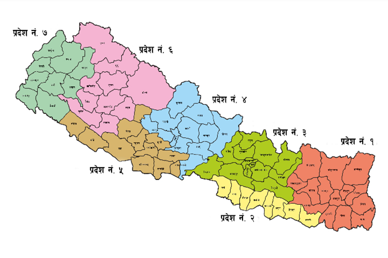 Provinces of Nepal. Photo: screenshot of local levels app