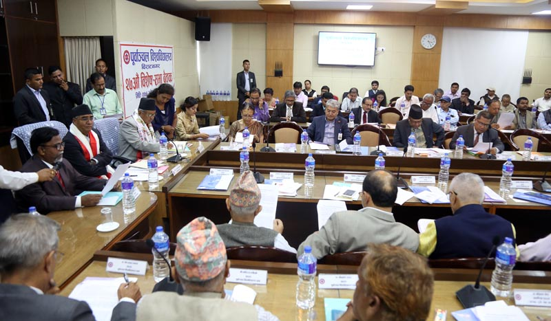 The 27th special assembly of Purvanchal University presided over by its Chancellor, Prime Minister Sher Bahadur Deuba on June 8, 2017. Photo: RSS