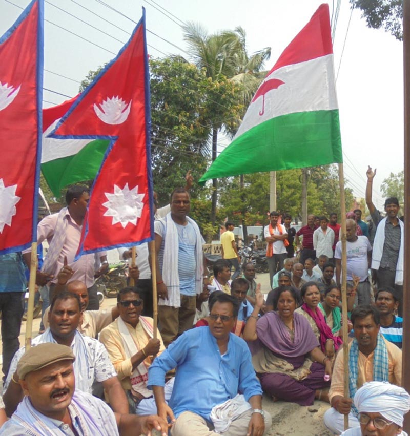 Leaders and cadres of Rastriya Janata Party-Nepal staging a sit-in to obstruct election officersu2019 training in Rajbiraj, Saptari, on Wednesday, June 14, 2017. Photo: THT