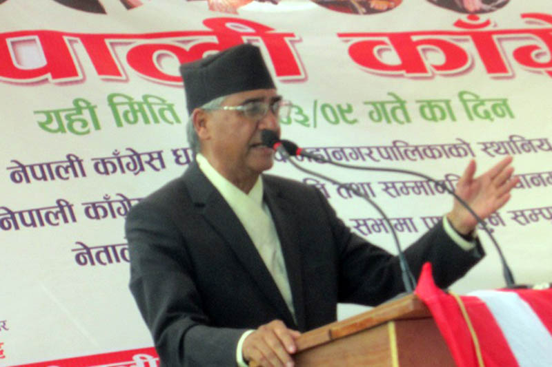Prime Minister Sher Bahadur Deuba addresses a programme in Kanchanpur district, on Friday, June 23, 2017. Photo: RSS