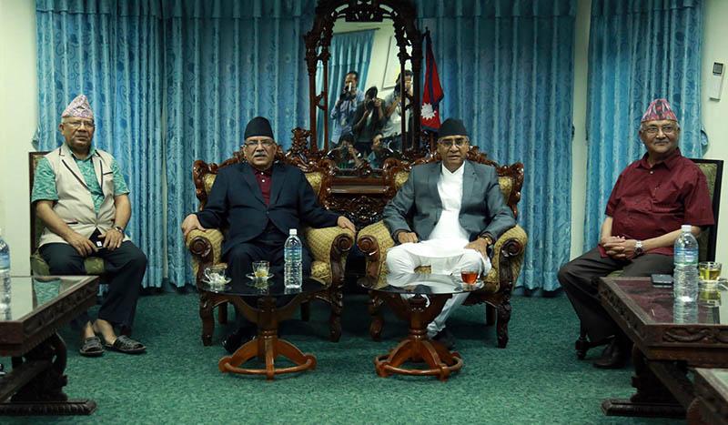 PM Sher Bahadur Deuba holds meeting with main opposition party leaders KP Sharma Oli, Madhav Nepal and Maoist Centre's chair Pushpa Kamal Dahal at Singha Durbar in Kathmandu, on Tuesday, June 13, 2017. Photo: RSS