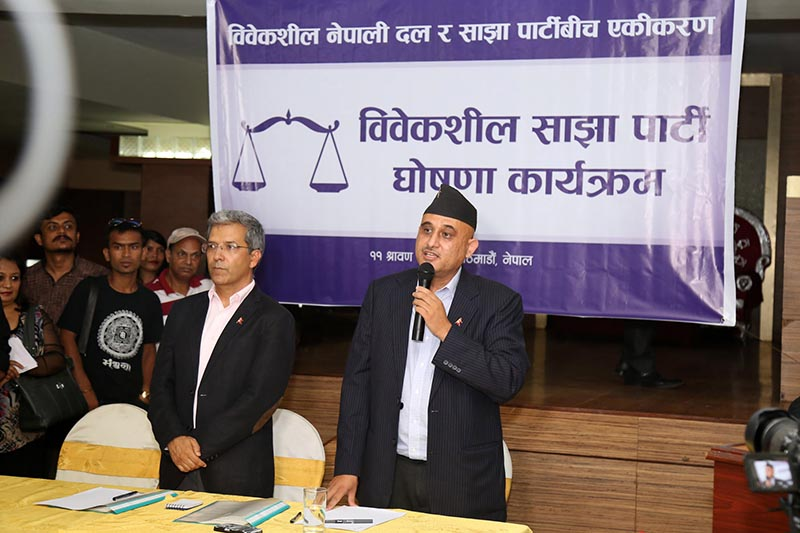 Ujjwal Thapa and Rabindra Mishra during the unification of Bibeksheel Nepali Party and Sajha Party on Wednesday, July 26, 2017. Photo: RSS