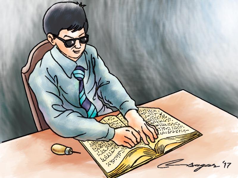 Braille Student. Illustration: Ratna Sagar Shrestha/THT