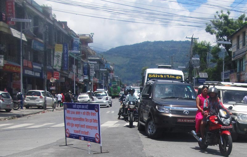A u2018No Horn Zoneu2019 board is seen at busy Prithvi Chowk, in Pokhara, on Sunday, July 16, 2017. Photo: THT