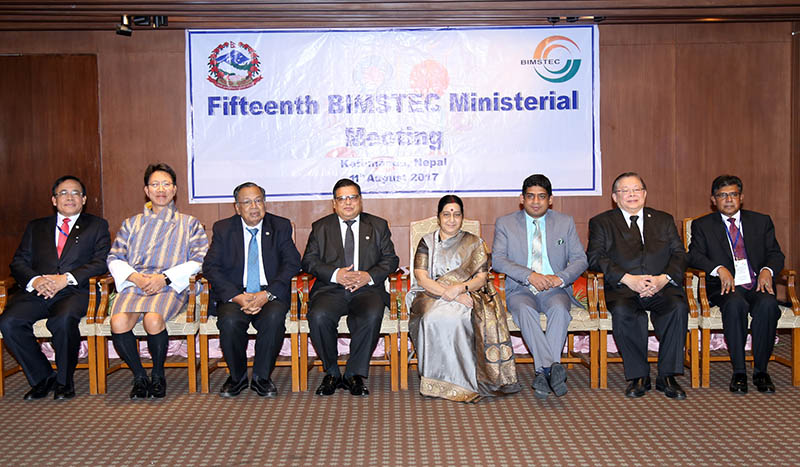 Foreign Ministers of  BIMSTEC members states take a group photo during 15th Minesterial meeting in Kathmandu, on Friday, August 11, 2017. Photo: RSS