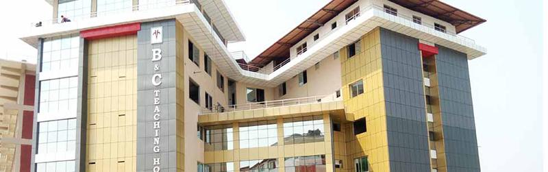 B&C Hospital and Research Center Pvt Ltd, Jhapa, building. Photo: hamrodoctor.com