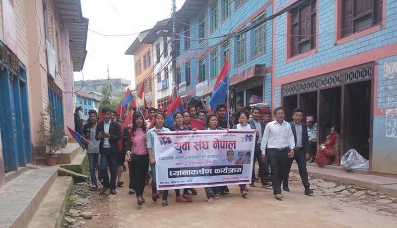 Youth wing of the CPN-UML taking out a rally seeking fair investigation into the death of three children, in Bhojpur Bazaar, on Wednesday, August 2, 2017. Photo: THT