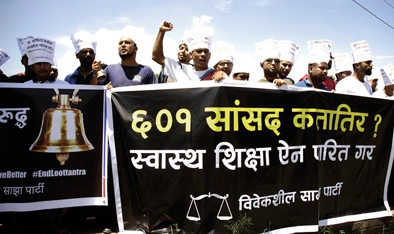 Bibeksheel Sajha Party cadres taking out a rally, in Kathmandu, on Saturday. Photo: THT