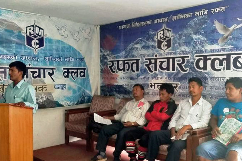 A Biplab-led CPN Maoist leader announces the resignation from the party in an event organised in Bhaktapur, on Sunday, August 6, 2017. Photo Courtesy: Sushil Bahadur Thapa