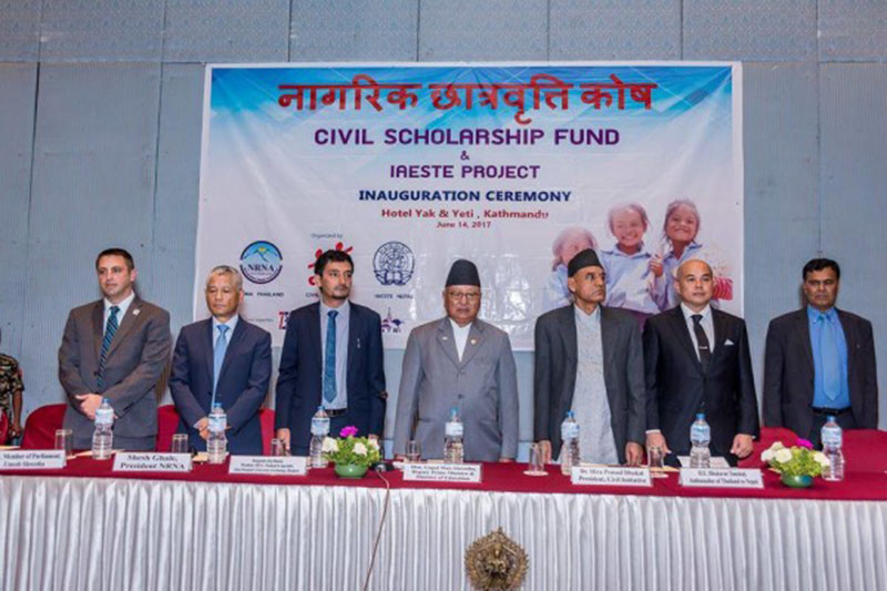 An inaugural session of Civil Scholarship Fund, in Kathmandu, in August, 2017. Photo: NRNA Thailand