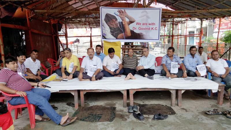 Doctors organise a sit-in protest in support of Dr Govinda KC, in Birgunj, on Saturday, August 12, 2017. Photo: Ram Sarraf