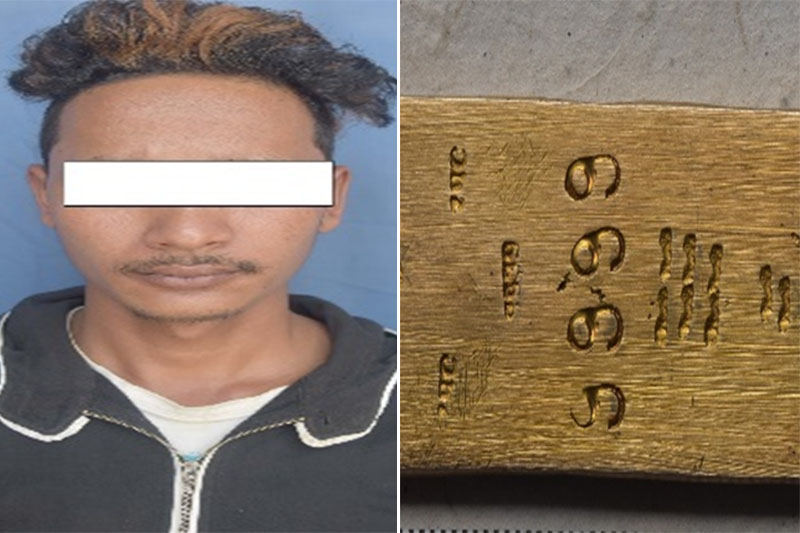 MCD making public the suspect and seized golk alike metal, in Kathmandu, on Wednesday, August 30, 2017. Courtesy: MCD