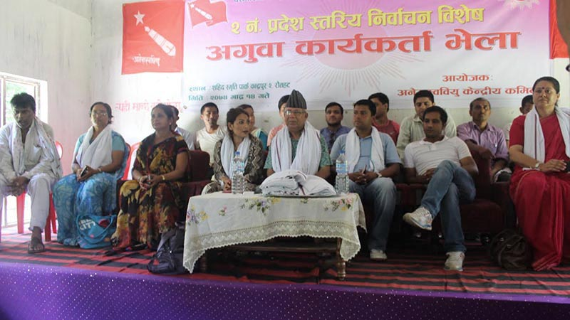 Senior CPN-UML leader Madhav Kumar Nepal addressing party cadres at a programme organised in Chandrapur, Rautahat, on Wednesday, August 31, 2017. Photo: THT