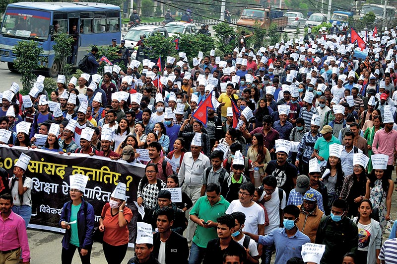 A rally taken out to show solidarity with agitating Dr Govinda KC, in Kathmandu, on Saturday. Photo: THT
