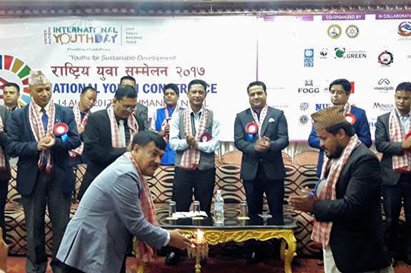 Minister for Supplies Min Bahadur Bishwokarma inaugurates the National Youth Conference 2017 in Kathmandu, on Saturday, August 12, 2017. Photo: RSS