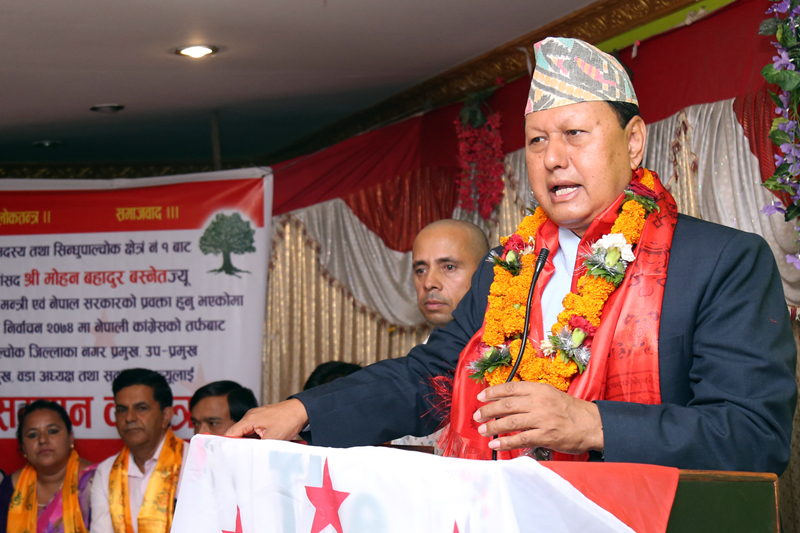 Minister for Informations and Communications Mohan Bahadur Basnet addresses a programme organised in the Capital, on Wednesday, August 9, 2017. Photo: RSS