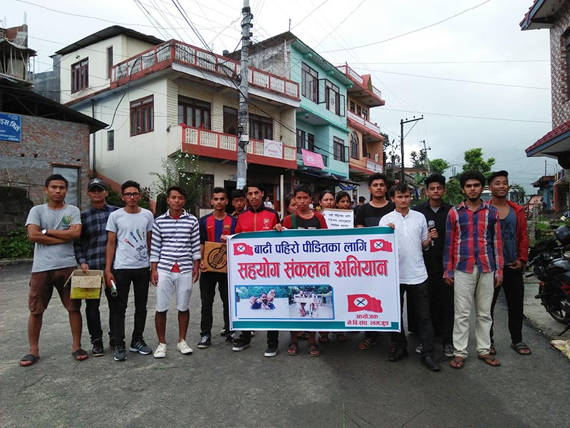 Nepal Student Union Lamjung members taking part in a rally organised to collect money to support the flood victims of Tarai, in Besisahar, Lamjung district, on August 15, 2017. Photo: Ramji Rana