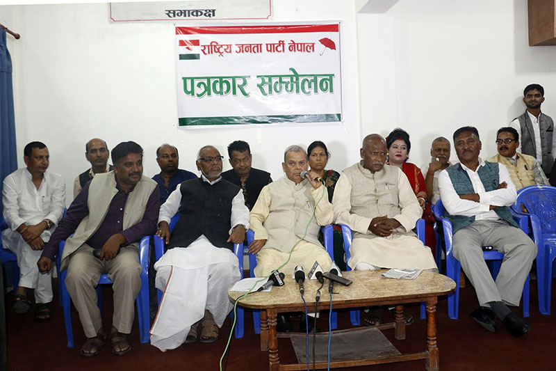 RJP Nepal Party leader announcing their decisio to take part in up coming elections in a press meet in Babarmahal, Kathmandu, on Thursday, August 24, 2017. Photo: RSS