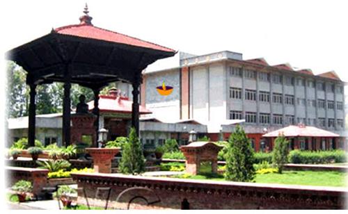 Social Welfare Council in Lainchaur, Kathmandu. Photo: SWC