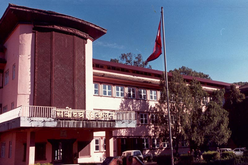 Supreme Court of Nepal. Photo: THT/File