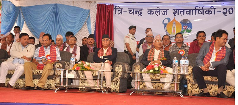 Prime Minister Sher Bahadur Deuba among other guests attend a programme organised at Tri-Chandra College to celebrate its centennial, in Kathmandu, on Monday, August 21, 2017. Photo: RSS