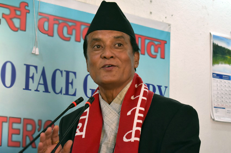 Minister for Law, Justice and Parliamentary Affairs Yagya Bahadur Thapa speaks at a programme organised in Kathmandu, on Saturday, August 5, 2017. Courtesy: Reporter's Club