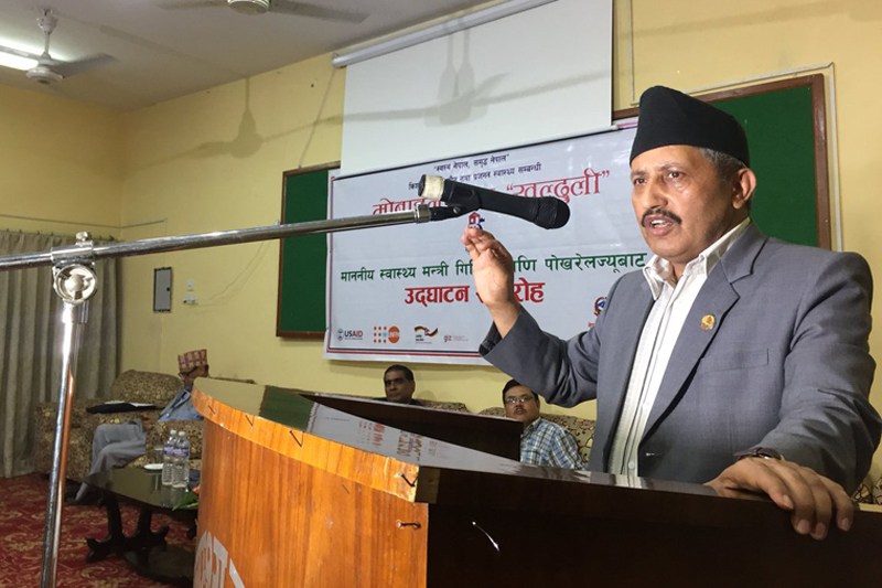 Minister for Health Girirajmani Pokharel launching an Android-based mobile application meant for adolescent girls and boys in the country, in Kathmandu, on Saturday, September 23, 2017. Photo: THT
