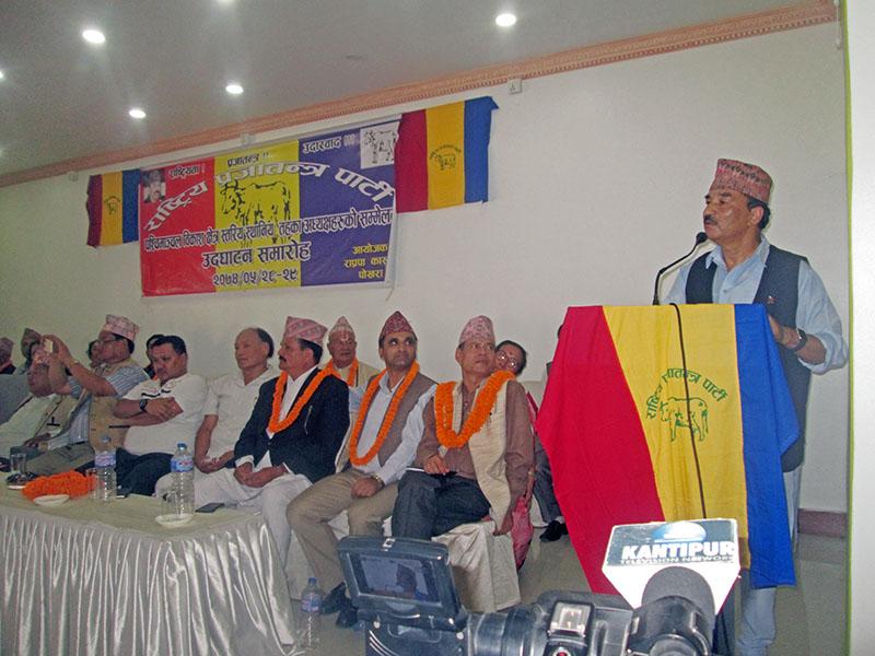 Rastriya Prajatantra Party Chairman Kamal Thapa speaks during a programme in Pokhara, on Wednesday, September 13, 2017. Photo: Rish Ram Baral