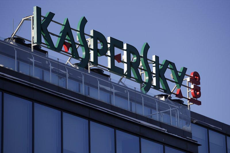 A sign above the headquarters of Kaspersky Lab in Moscow, on Monday, January 30, 2017. Photo: AP/ File