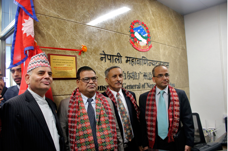 Deputy Prime Minister and Minister for Foreign Affairs Krishna Bahadur Mahara poses for the camera after inaugurating the Consulate General Office of Nepal at Guangzhou in China, on Sunday, September 10, 2017. Photo: RSS